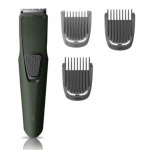 beard trimmer for men india 2020